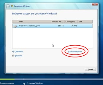 ��������� �� Windows Seven - ��������� �����