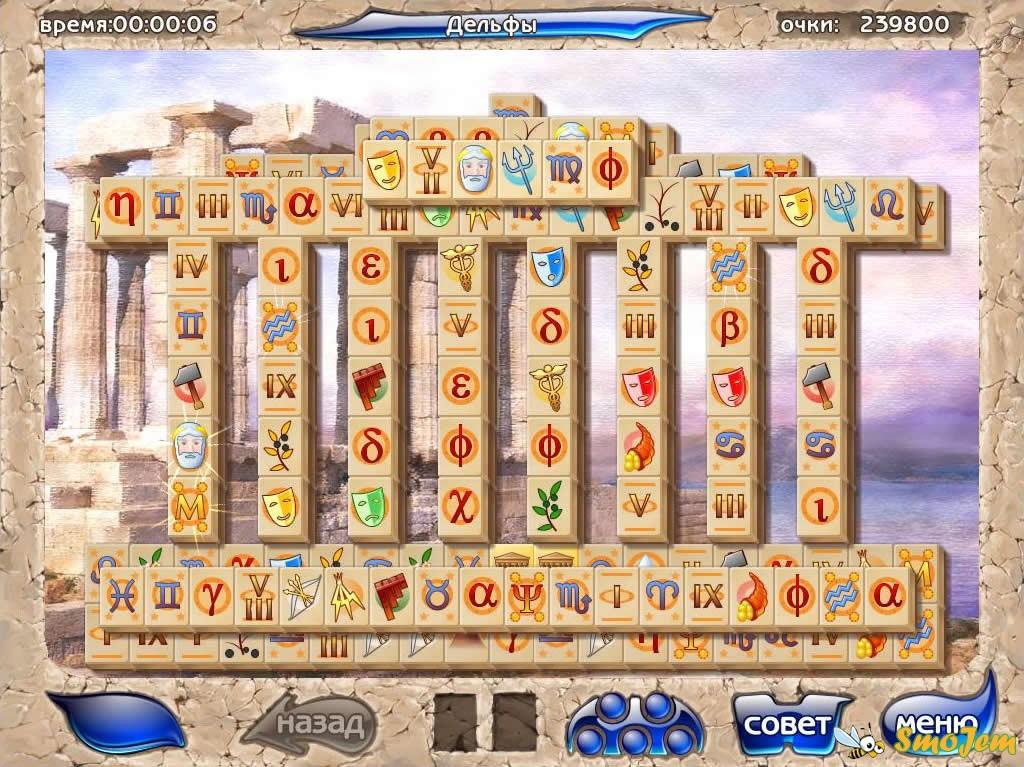 найти игру египет