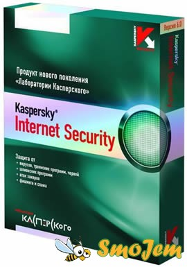 Kaspersky Internet Security 7.0.0.125 Russian + Doc + Keys