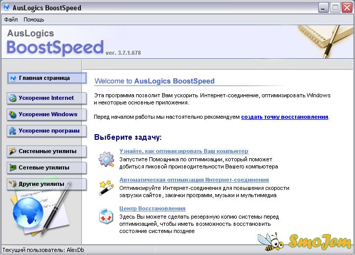5.4.0.10 BOOSTSPEED TÉLÉCHARGER AUSLOGICS