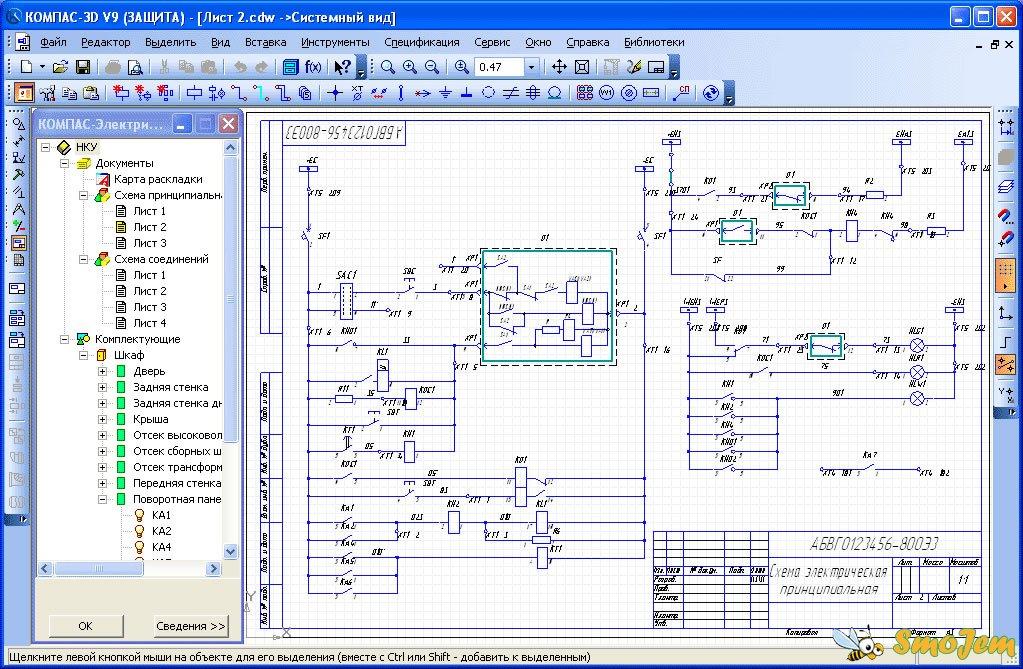 Применение компьютерных технологий при проектировании электрических схем