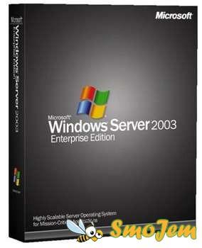 Windows 2003 download service 32 pack 2 server bit