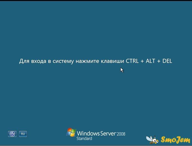 prezentatsiya-windows-server-2008-download-full-version-for-free
