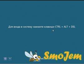 Acronis True Image Enterprise Server V8.1.941 | 50 Crack ...