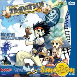 ������� ������ / Tales of Pirates