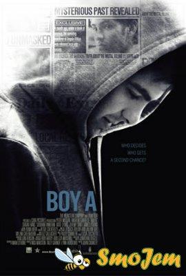 ������� � / Boy A