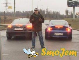 ����-����� - Audi TT � BMW Z4