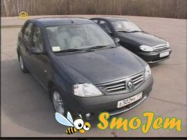 ����-����� - Chevrolet Lan�s � Renault Logan