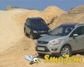 Тест-драйв - Ford Kuga 2.0 TDCi vs. Toyota RAV4 2.5 VVTi New