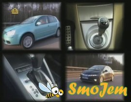 ����-����� - Honda Civic � VW Golf V