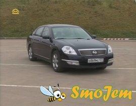 Тест-драйв - Nissan Teana и Toyota Camry