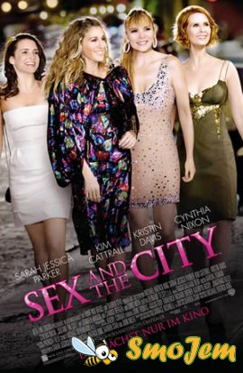 ���� � ������� ������ / Sex and the City