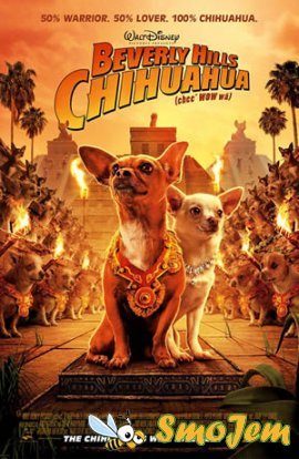 ������ �� �������-����� / Beverly Hills Chihuahua