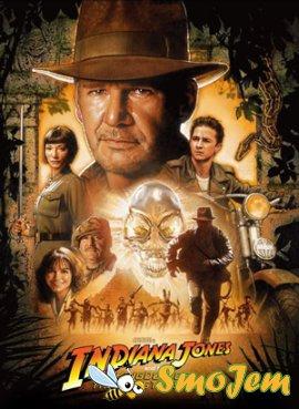������� ����� � ����������� x����������� ������ / Indiana Jones and the Kingdom of the Crystal Skull