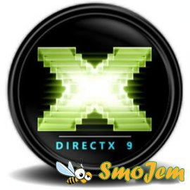 Microsoft DirectX (Ноябрь 2008)