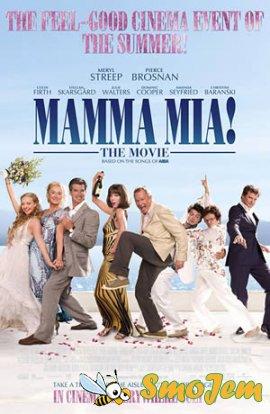 ����� MIA! / Mamma Mia!