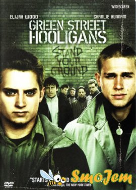 �������� ������� ����� / Green Street Hooligans