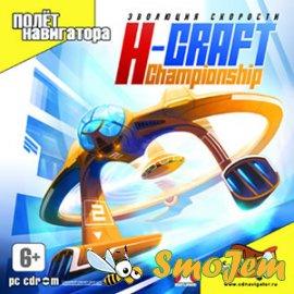 H-Craft Championship: �������� ��������