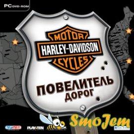 ������-��������: ���������� ����� / Harley-Davidson: Race to the Rally