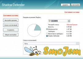 Shadow Defender 1.1.0.265