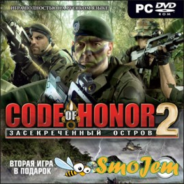 Code of Honor 2. ������������� ������ / Code Of Honor 2 Conspiracy Island
