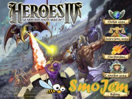 ����� ���� � �����: ���������� ������� / Heroes of Might and Magic: New Year Edition