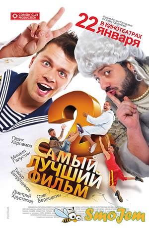 фильмы список 2009