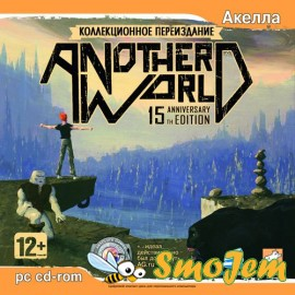 Another World: ������������� ����������� / Another World 15th Anniversary