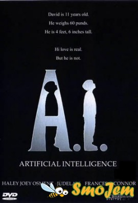 ������������� ����� / Artificial Intelligence: AI