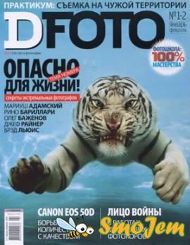 DFoto �01-02