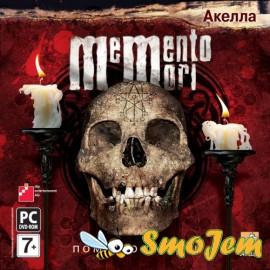 Memento Mori / Memento Mori : ����� � ������
