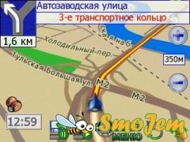 Автоспутник 3.2.7 + Яndex.пробки + карты России (12.2008)