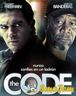 ��� / Thick as Thieves / The Code