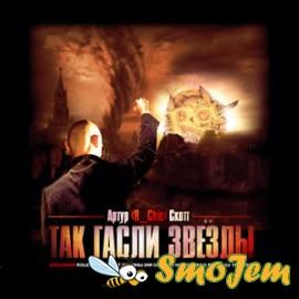����� ����� - ��� ����� ����� + Exclusive ������� by DJ Tashkent