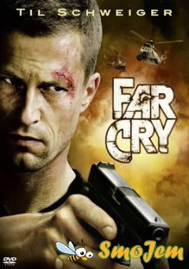 ��� ���� / Far Cry