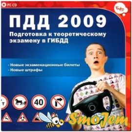 ��� 2009. ���������� � �������������� �������� � �����