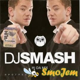 Dj Smash - In Da Mix
