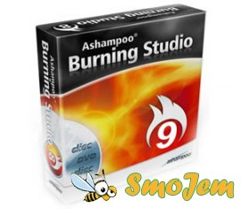 Ashampoo Burning Studio 9