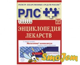 Электронная энциклопедия лекарств. Выпуск 17, 2009