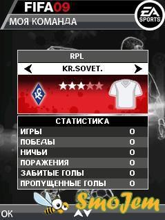 FIFA 09 скачать Дешево Пареной реп.