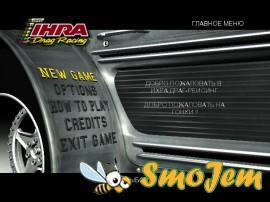 IHRA Drag Racing: Sportsman Edition