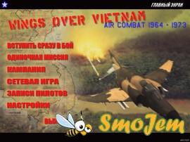 Wings over Vietnam / ��� ��� ���������