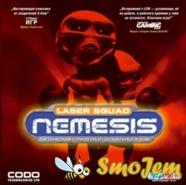 Laser Squad. Nemesis