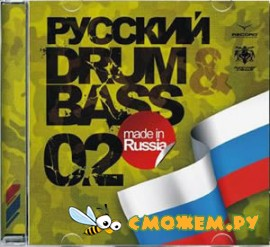 ������� Drum & Bass 02