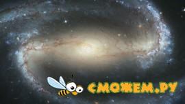 ��������� ������� ��������� ����� / HDScape StarGaze HD: Universal Beauty