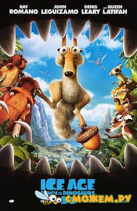 ���������� ������ 3. ��� ���������� / Ice Age: Dawn of the Dinosaurs