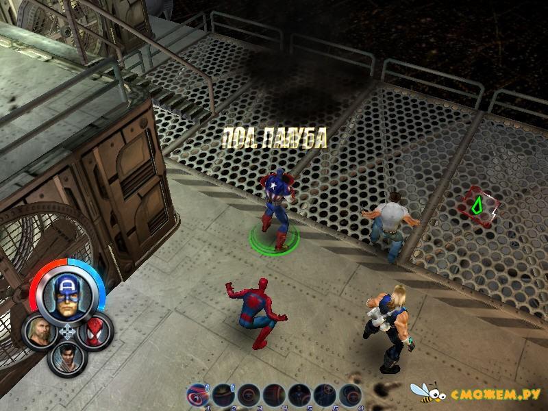 Марвел союз супергероев marvel ultimate