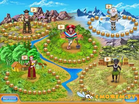 Игру Веселая Ферма 1 С Ключом