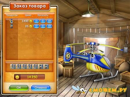 Игра большая ферма онлайн или нет