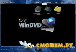 Corel WinDVD 2010 PRO